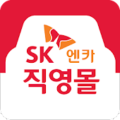 SK엔카직영몰-중고차 검색
