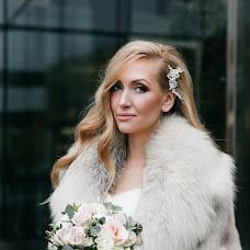 Wedding photographer Natalya Burnashkina (Burnashkina). Photo of 08.12.2017