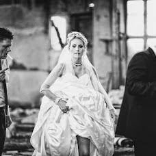 Hochzeitsfotograf Rob Welt (getshot). Foto vom 10.05.2016