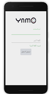YNMO - náhled