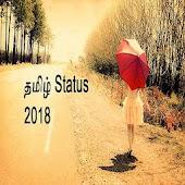Tamil Status 2018
