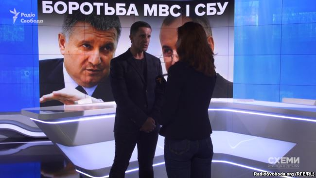 Зорян Шкіряк списав ситуацію, що виникла, на «не зовсім професійне спрацювання» СБУ