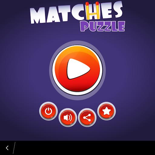막대기와 수학 퍼즐