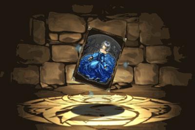 悲劇の姫ヘレネーのカード