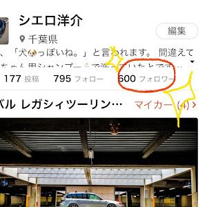 レガシィツーリングワゴン BP5 のカスタム事例画像 シエロ洋介さんの2020年04月06日23:40の投稿