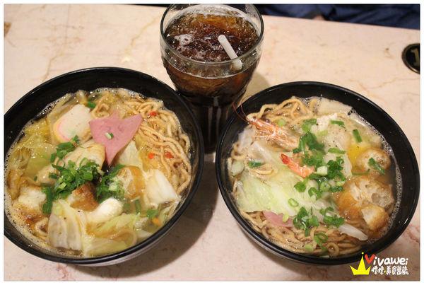 小豆豆鍋燒意麵-推薦 美食 必吃 好吃 雪片冰 果汁 豆花 在地人料多實在的排隊美味小吃
