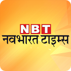 Hindi News:Live India News, Live TV, Newspaper App icon