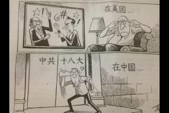 Photo: 作者不详:换届 美国和中国