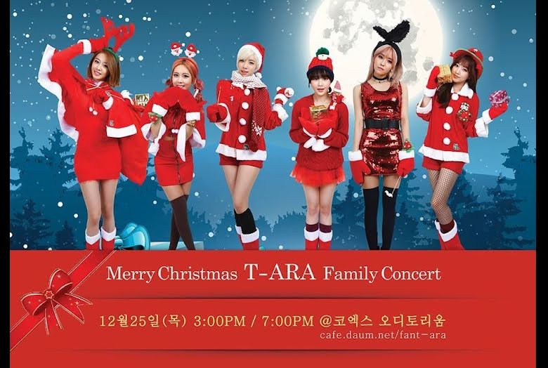 Kim Bun Soo Christmas Concernt 2020 Site:Youtube.Com T ARA to hold first solo domestic concert on Christmas Day