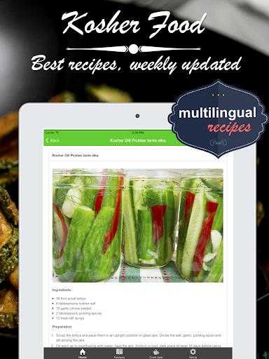 無料健康Appのコーシャ料理のレシピ|記事Game