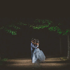 Wedding photographer Andrés Alcapio (alcapio). Photo of 02.11.2016