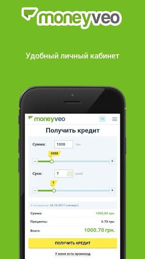Скачать кредит онлайн россельхозбанк кредит под залог квартиры