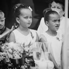Wedding photographer Vlaďka Höllova (VladkaMrazkov). Photo of 18.11.2017
