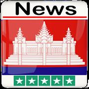 Cambodia News - Khmer News - All Cambodia Radio