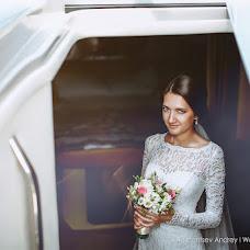 Wedding photographer Andrey Rozhencev (WedmastersStudio). Photo of 03.09.2015