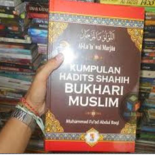 Download Hadist Bukhori Muslim Shahih Apk Latest Version App By