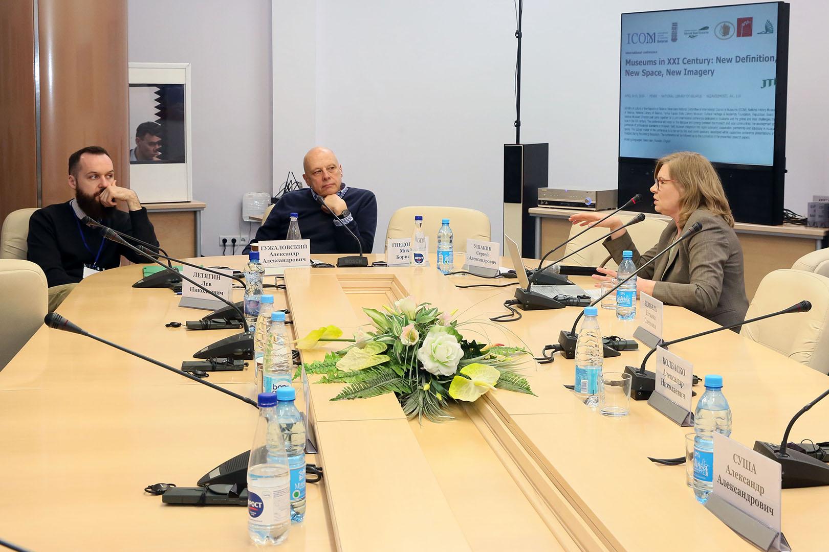 Image15_ICOM Belarus Conference 2019
