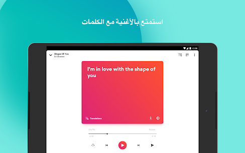 Musixmatch Lyrics ‏ 6