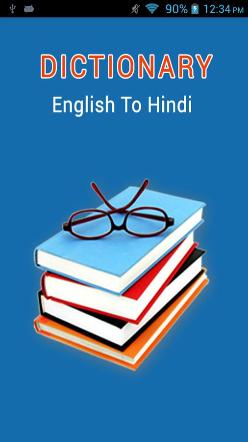 English To Hindi Dictionary Java App Free Download