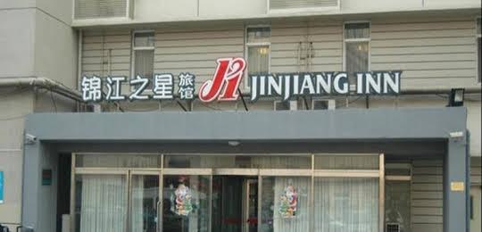 Jinjiang Inn - Tianjin Xianyang Road