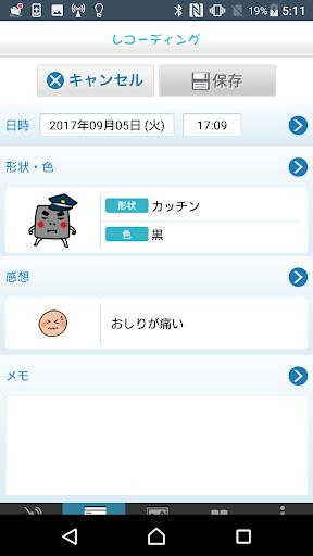 My SATIS 2.1.0 Windows u7528 4