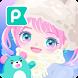 ピグパーティ~可愛いアバターでフレンドと楽しむアプリ。オシャレで可愛いファッションにきせかえよう