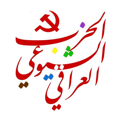 iraqicp