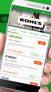 Ebates: Coupons & Cash Rewards Screenshot 2