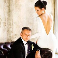 Wedding photographer Gennadiy Tyulpakov (genatyulpakov). Photo of 03.11.2018