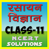 11th class chemistry solution in hindi