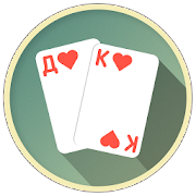 Game Thousand Card Game (1000) APK for Windows Phone