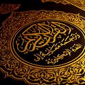 Священный Коран на русском языке(перевод Э.Кулиев) icon