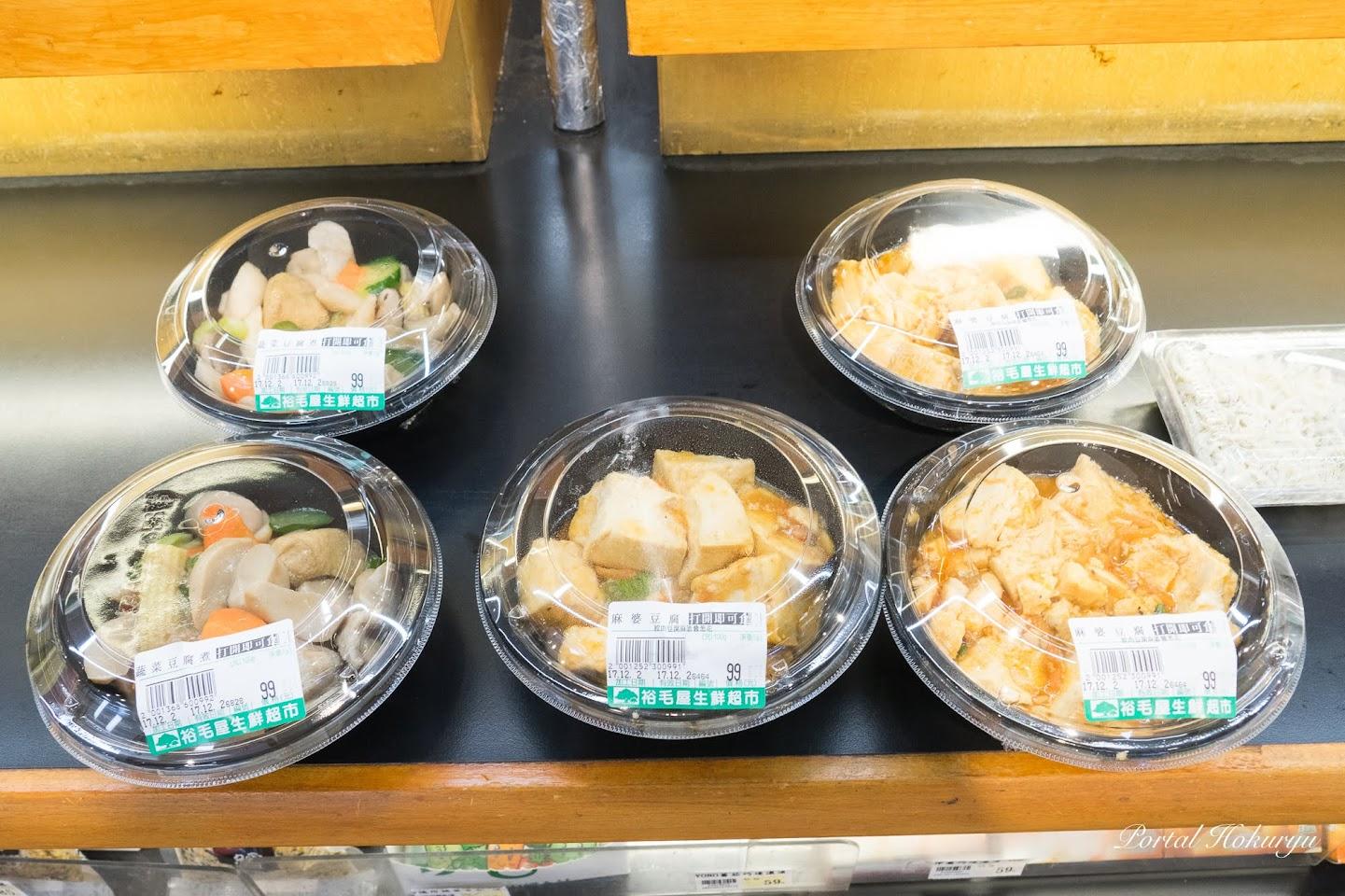 麻婆豆腐、煮物のパック