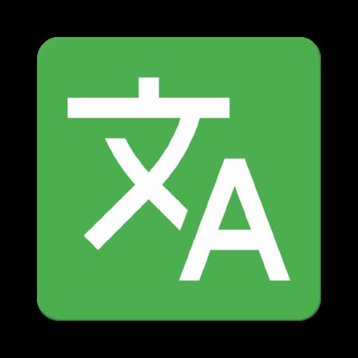 Keypad Language Pack (BETA)