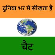 दुनिया में हिंदू