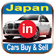 Used Cars Buy From Japan APK