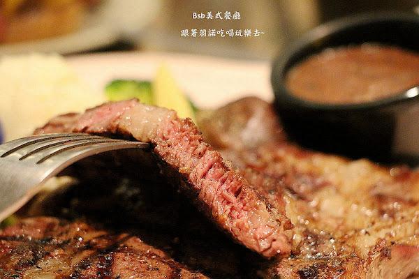 『Bsb美式餐廳』❤超厚一份的雙層牛肉漢堡 保證滿足想吃肉肉的需求