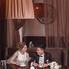 Wedding photographer Ekaterina Mikhaylenko (Kelsi). Photo of 12.08.2016