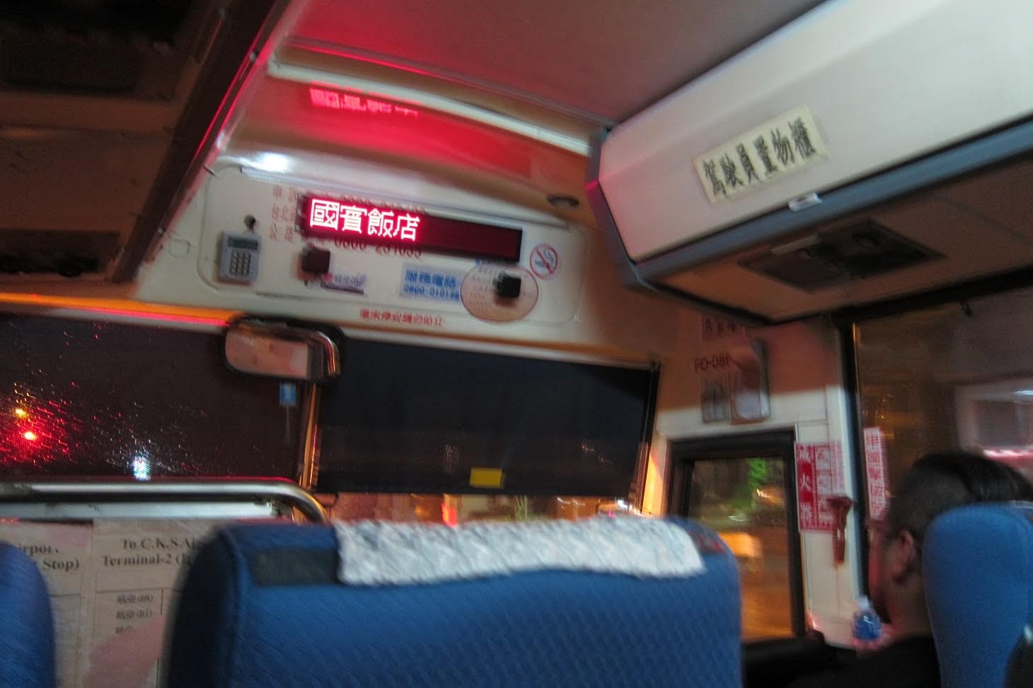 Late night bus from Taipei Taoyuan International airport to City Center