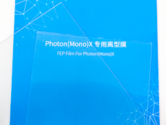 Anycubic Photon Mono X FEP Film - Replacement Part