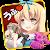 お金の国のアリス♪ file APK for Gaming PC/PS3/PS4 Smart TV