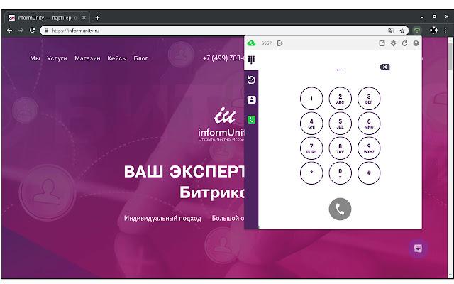 Softphone24