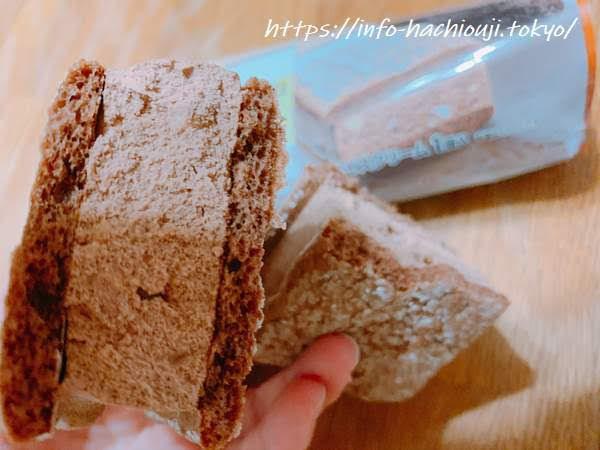 セブンイレブン【チョコナッツケーキサンド】