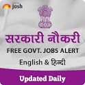 Sarkari Naukri - Free Job alerts (Government jobs) icon