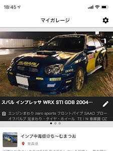 インプレッサ WRX STI GDB 2004年式のカスタム事例画像 インプ中毒症@ち〜むまつおさんの2018年12月11日18:50の投稿