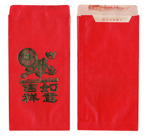 8 Things You Should Know About The Lucky Red Envelope - Google Arts & Culture