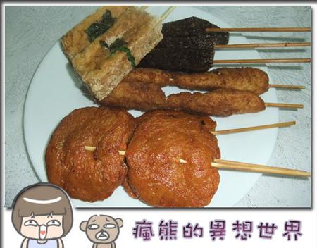 [高雄]昱川全素食綜合燒烤