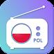ポーランドのラジオ - Radio FM Poland - Androidアプリ