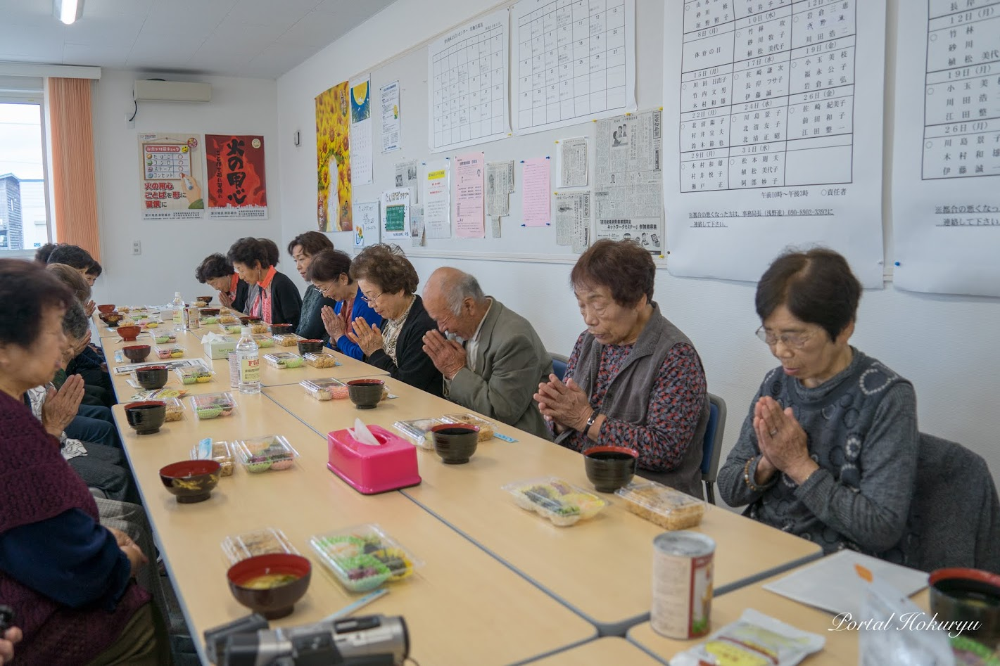独り暮らし高齢者の昼食会@碧水地域支え合いセンター