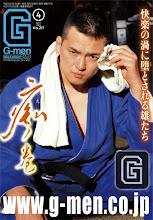 Photo: ジオフロント入荷情報;  月刊ジーメン(G-men)の最新号が入荷しました!!   ----------- 同性愛コミックやゲイ雑誌が豊富。 男と男が気軽に入れて休憩できたり、日ごろ見れないマンガや雑誌が読める場所はココにしかない。 media space GEOFRONT(ジオフロント) http://www.geofront-osaka.com